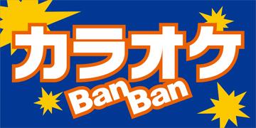 BanBan_logo