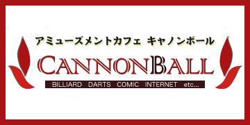 CANNON_BALL_logo
