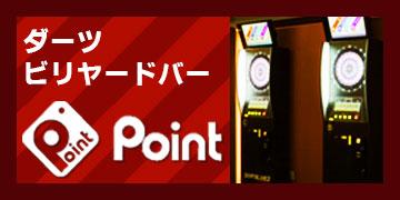 Point_logo